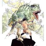 Michele Rubini: Gigantosaurus